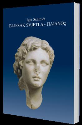 knjiga-BLJESAK_SVJETLA